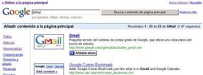 Añadir GMail a la página personalizada de Google